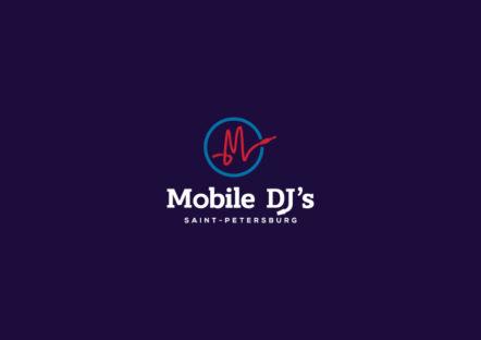 Mobile DJ`s SPB - За высокое качество!